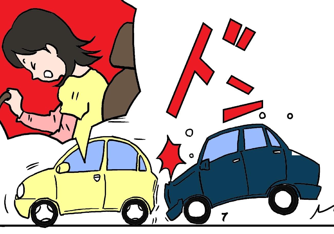 交通事故 治療