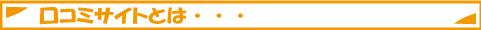 人気クチコミサイト(エキテン)で烏丸駅×接骨・接骨部門 鍼灸部門 整体部門のすべてで評価No.1になりました。