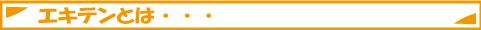 京都府京都市中京区烏丸御池・四条烏丸エリアで人気クチコミサイト(エキテン)で評判! 各部門1番獲得!3冠王の鍼灸整骨院 烏丸鍼灸整骨院です。