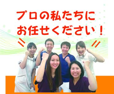 京都市はり・きゅうマッサージの助成金は、京都市中京区の烏丸鍼灸整骨院