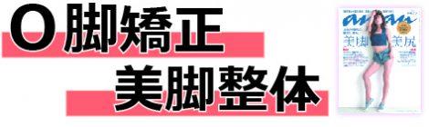 京都市中京区烏丸駅と烏丸御池駅のほぼ中央にある烏丸鍼灸整骨院! 人気女性雑誌ananaから紹介されました。 口コミランキングでも京都市中京区で評価1位を獲得!安心と信頼のイン整骨院です。